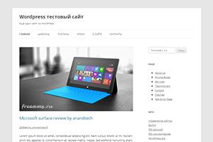 Wordpress FrontEnd. Стандартная тема Twenty Twelve